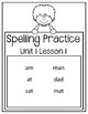 Journeys First Grade Spelling Supplement Units 1-6 BUNDLE