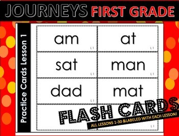 Journeys First Grade Student Flash Cards~ Spelling Words
