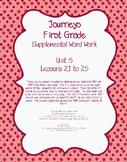 Journeys (2011-2014 editions) First Grade Supplemental Wor