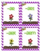 Journeys First Grade The Garden From Frog and Toad Together