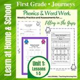 1st Grade Journeys: Unit 1 - Phonics & Word Work