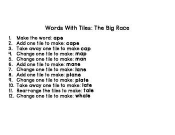 The Big Race Letter Tiles Journeys First Grade Unit 3 Lesson 14