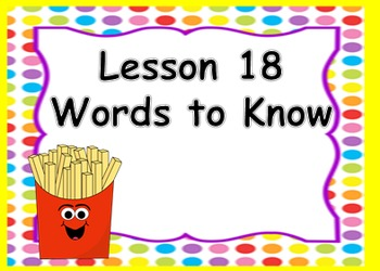 Journeys First Grade Unit 4 Words to Know PowerPoints