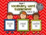 Journeys First Grade Vocabulary Supplements with QR Codes