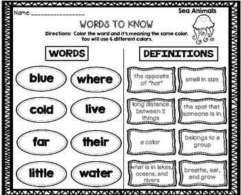 First Grade Words to Know Unit 3