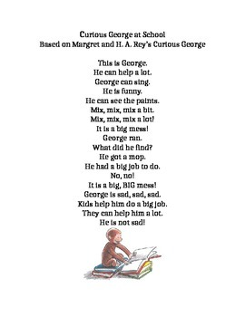 Journeys First Grade lesson 3 story, Curious George at School