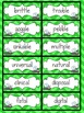 Fourth Grade: Amphibian Alert! (Journeys Supplement)
