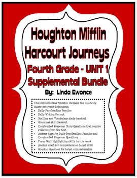 Journeys 4th Grade Unit 1 Supplemental Bundle (2012 Common