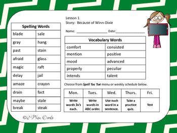 Journeys Fourth Grade Weekly Homework and Vocabulary Skills Lessons 1-30