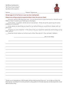 Journeys GR 3 Unit 1.2 - The Trial of Cardigan Jones -Rigorous Writing Prompts