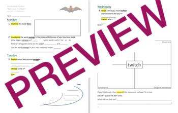 Journeys GR 3 Unit 2.6 - Bat Loves the Night - Rigorous Vocabulary Practice