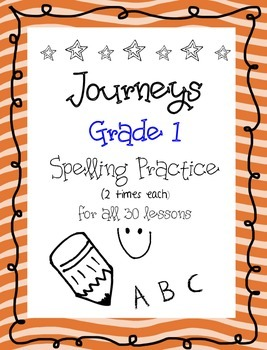 Journeys - Grade 1-  2x each (all 30 lessons)