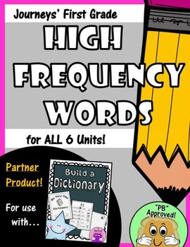 Journeys' Grade 1- High Frequency Words