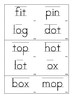 Journeys Grade 1 Unit 1-6 Spelling Word Cards