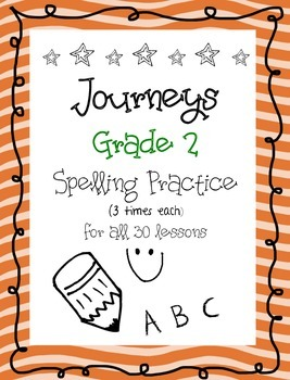 Journeys - Grade 2-  3x each (all 30 lessons)