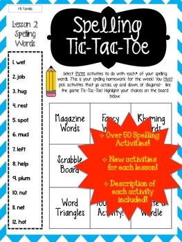 Journey's Grade 2 Lessons 17-23 Spelling Tic-Tac-Toe 50+ Activity Pack!