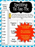 Journey's Grade 2 Lessons 17-23 Spelling Tic-Tac-Toe 50+ A