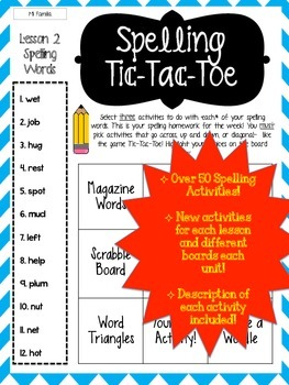 Journey's Grade 2 Lessons 24-30 Spelling Tic-Tac-Toe 50+ Activity Pack!