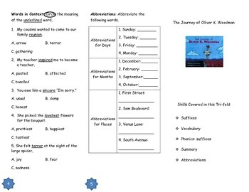 "Journeys Grade 3; Lesson 23: ""The Journey of Oliver K. Woodman"" Trifold"