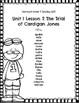 Journeys Grade 3 Spelling List Bundle Units 1-6 2017 (Melonheadz Edition)