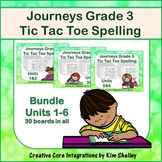 Journeys Grade 3 Spelling Tic Tac Toe - 40 lists