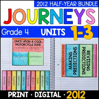 Journeys Grade 4 HALF-YEAR BUNDLE: Unit 1-3 - Supplemental/Interactive 2011/2012