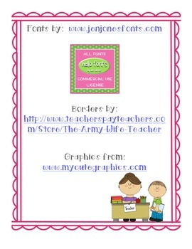 Journeys Grade 4 Supplemental Center Activities: Unit 1 Bundle