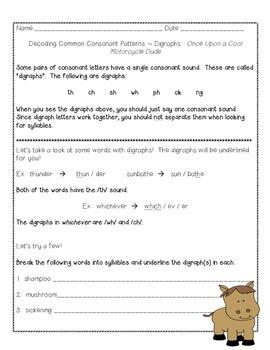 Journeys Grade 4 Supplemental Center Activities: Unit 2 Bundle