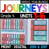Journeys Grade 4 WHOLE YEAR BUNDLE: Interactive Supplements 2014/2017