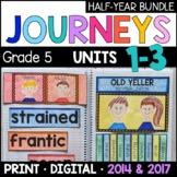 Journeys Grade 5 HALF-YEAR BUNDLE: Units 1-3 (Supplemental