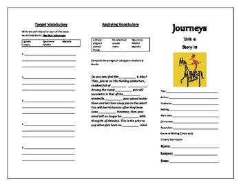 Journeys Grade 5 Trifold (LitBeat: Live from La Mancha)