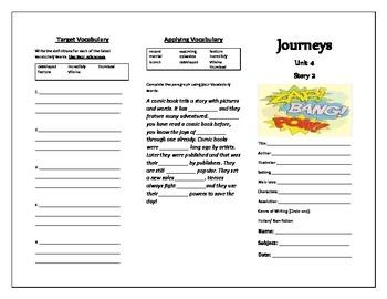 Journeys Grade 5 Trifold (Zap Pow)