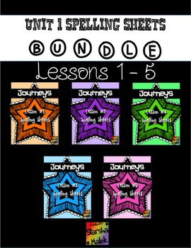 Journeys First Grade Spelling Bundle Unit 1