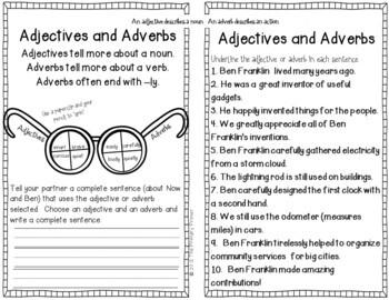 Journeys SECOND Grade Grammar Mini Books: Unit SIX