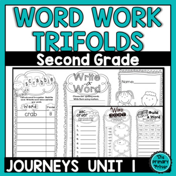 Journeys SECOND Grade Word Work Spelling Tri-folds:  Unit ONE