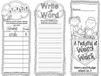 Journeys SECOND GRADE Word Work Spelling Trifolds: THE BUNDLE