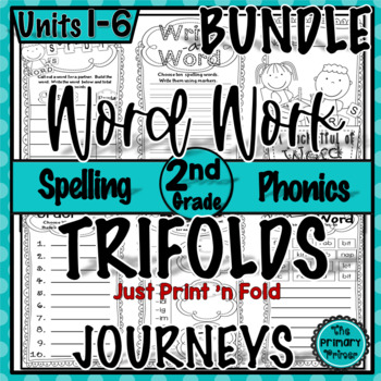 Journeys Grade Two:  Word Work Spelling Trifolds   {THE BUNDLE}
