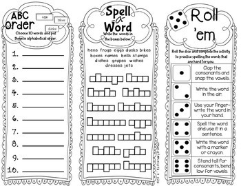 Journeys SECOND Grade Word Work Spelling Trifolds:  Unit THREE