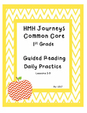 Journeys - Guided Reading Daily Practice Gr. 1