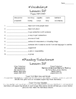 Journeys - HMH © 2014 Grade 4 Lesson 20 Study Sheet