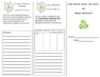 Journeys HMH Common Core Unit 4 Trifolds/ 3rd grade