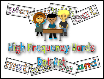Journeys High Frequency Words Dot Art - Lesson 1 (First Grade)