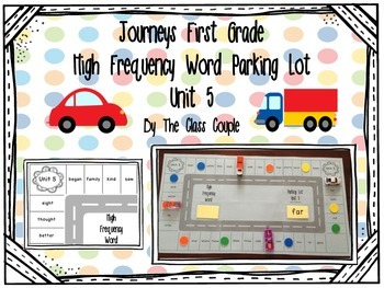 Journeys First Grade High Frequency Word Parking Lot: Unit 5