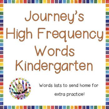 Journeys High Frequency Words - Kindergarten