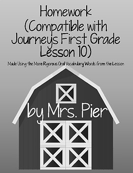 Homework (Compatible with Journeys First Grade Lesson 10 A Cupcake Party)