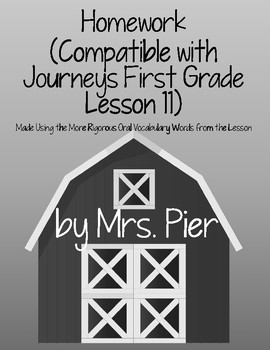 Homework (Compatible with Journeys First Grade Lesson 11)
