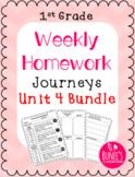 Journeys Homework Unit 4 Bundle- First Grade