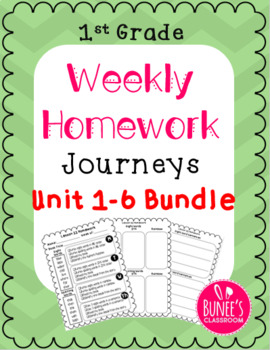 Journeys Homework Units 1-6 Bundle- First Grade (6 Pack)