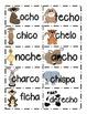 Journeys® How Animals Communicate *SPANISH* Literacy Activities- Grade 1