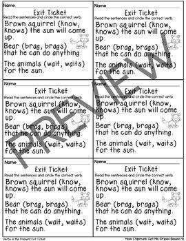 Journeys-How Chipmunk Got His Stripes Exit Tickets